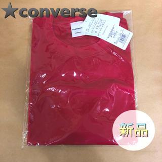 コンバース(CONVERSE)のconverse コンバース Tシャツ Oサイズ(バスケットボール)