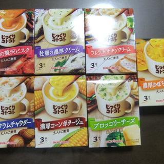 カップスープ☆じっくりことこと 7種 21袋