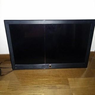 アズミラ(Azmira)の地デジテレビDVD再生付き24型(テレビ)