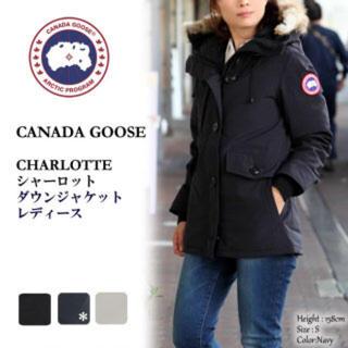 カナダグース(CANADA GOOSE)のカナダグース シャーロットパーカー かなり美品 たぬ(ダウンジャケット)