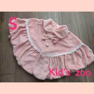 キッズズー(kid's zoo)のkid's zooポンチョ Sサイズ(ジャケット/コート)