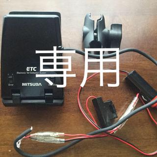 二輪ETC  MSC -BE21(ETC)