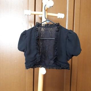 ドレスの羽織(その他ドレス)