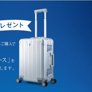 メルセデスベンツ   アルミ製スーツケース(トラベルバッグ/スーツケース)