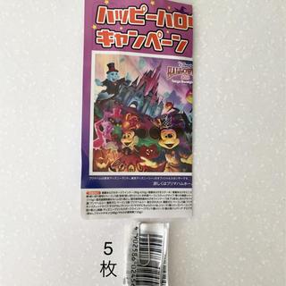 ディズニー(Disney)の香薫 バーコード 5枚  & キャンペーン応募ハガキ  プリマハム(遊園地/テーマパーク)