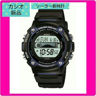 カシオ(CASIO)の★CASIO★スポーツギア★メンズ★ソーラー腕時計★(腕時計(デジタル))