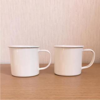 MUJI (無印良品) - 無印良品 / 琺瑯マグカップ