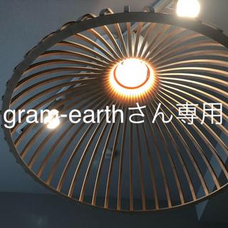 アクタス(ACTUS)のACTAS 照明セクトデザイン 【バーチ材ホワイト】(天井照明)