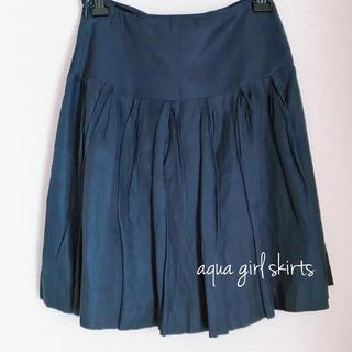 アクアガール(aquagirl)のアクアガール•クローラ♡プリーツスカート•ネイビースカート(ひざ丈スカート)