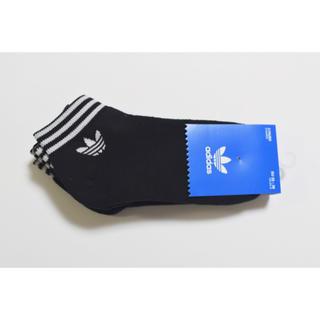 アディダス(adidas)のadidas Originals 新品未使用★ 靴下 3足組(ソックス)