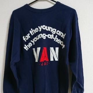 ヴァンヂャケット(VAN Jacket)のvanトレーナー(その他)