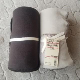 ムジルシリョウヒン(MUJI (無印良品))の無印良品ブランケット2枚(毛布)