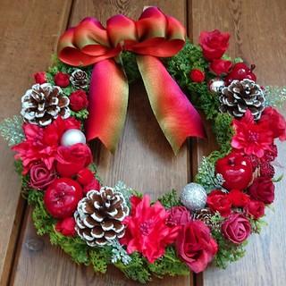 クリスマス リース♥️薔薇【赤・シルバー】23cm(リース)