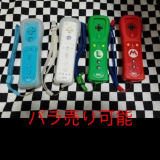 ウィー(Wii)のwii  リモコン カバー付きヌンチャクセット(その他)