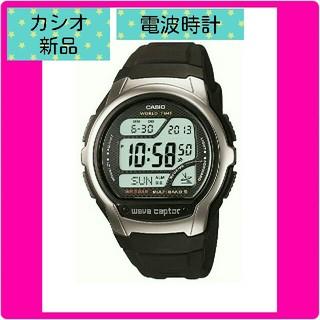 カシオ(CASIO)の★新品★CASIO★ウェーブセプター★電波時計★メンズ★(腕時計(デジタル))