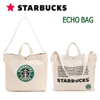 Starbucks Coffee - 韓国スタバ【エコバック・ショルダータイプ】