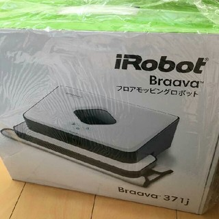iRobot - 《新品未使用》iRobot Brava ブラーバ371j