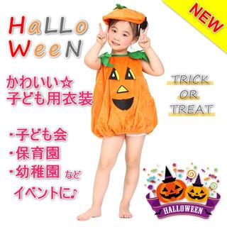 78fcc59407c9c  ハロウィン キッズ かぼちゃ コスプレ パンプキン ロンパース 仮装(衣装)