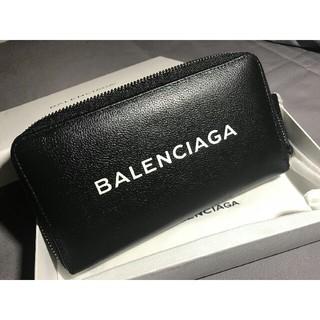 バレンシアガ(Balenciaga)のBALENCIAGA 長財布(財布)