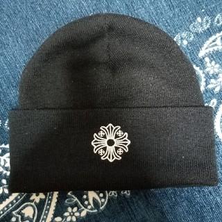 クロムハーツ(Chrome Hearts)のクロス ビーニー ニット帽 キャップ(ニット帽/ビーニー)