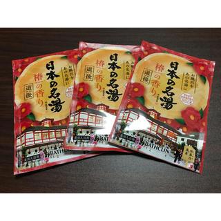 ツムラ(ツムラ)の入浴剤 日本の名湯 椿の香り 道後(入浴剤/バスソルト)