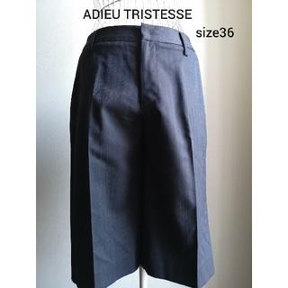 アデュートリステス(ADIEU TRISTESSE)のADIEU TRISTESSE お上品大人ウール膝丈パンツ(ハーフパンツ)
