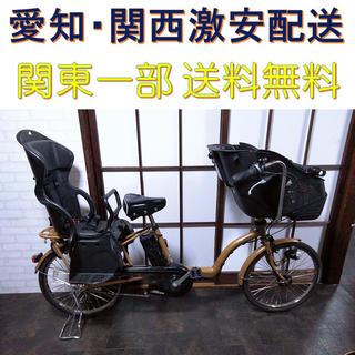 285 パナソニック ギュットミニ 8.9Ah 新基準 電動自転車 三人乗り