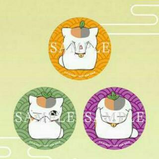 【新品未開封】夏目友人帳 ニャンコ先生 缶バッジ 3種セット