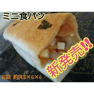 【新発売】明太ポテトチーズ