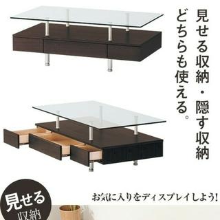 ニトリ - ガラステーブル ニトリ