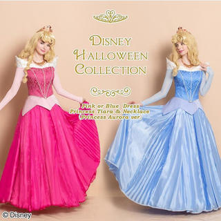 Secret Honey - オーロラ姫 ピンクとブルードレスセット
