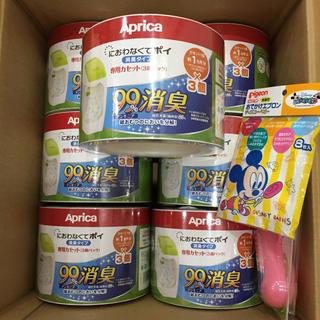 アップリカ(Aprica)のアップリカ におわなくてポイ 消臭タイプ 専用カセット 3個入 7セット 新品(紙おむつ用ゴミ箱)