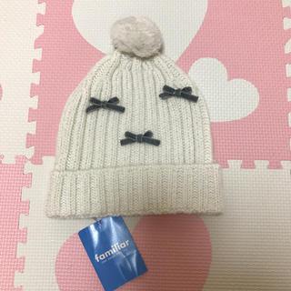 familiar - 新品 ファミリア ニット帽 49〜51cm