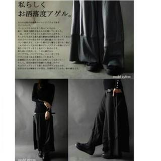 アンティカ 黒ロングスカート見えスリット入りアシンメトリーサルエルワイドパンツ