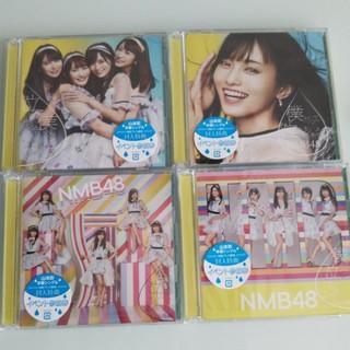 エヌエムビーフォーティーエイト(NMB48)のNMB48 僕だって泣いちゃうよ 初回盤 type-ABCD CD 特典なし(ポップス/ロック(邦楽))