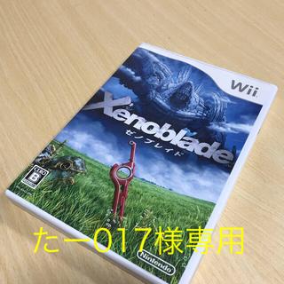 ウィー(Wii)のゼノブレイド Wii(家庭用ゲームソフト)