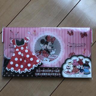 Disney - ミニー メモ帳