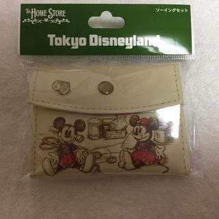 ディズニー(Disney)のホームストア ソーイングセット ディズニーランド 携帯用(日用品/生活雑貨)