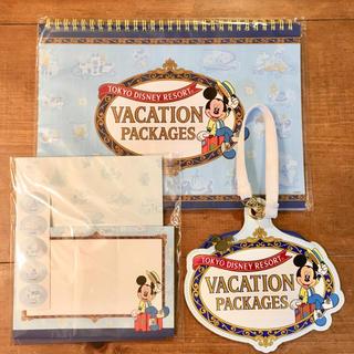 ディズニー(Disney)のディズニーランドホテル バケーションパッケージ 3点セット(ノベルティグッズ)