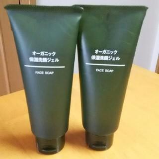 ムジルシリョウヒン(MUJI (無印良品))の無印良品オーガニック洗顔ジェル(洗顔料)