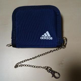アディダス(adidas)のアディダスジュニア用財布(財布)