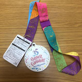 ディズニー(Disney)のディズニー 35周年 ハピエストサプライズ メダル(ノベルティグッズ)