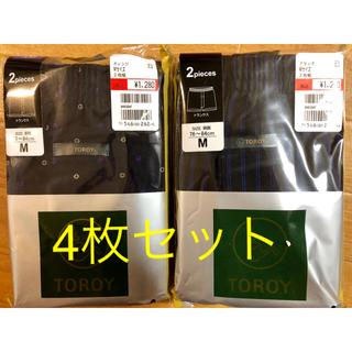 TOROY メンズ トランクス 2枚組×2 Mサイズ M(トランクス)
