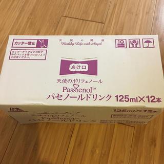 モリナガセイカ(森永製菓)のパセノールドリンク(その他)