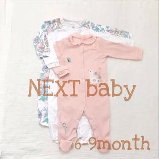 8c6ba3a92ee9a ベビーギャップ(babyGAP)の 新品  NEXTbaby 星柄 ボタニカル柄 足付き. SOLD OUT. カバーオール