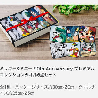 ディズニー(Disney)の贈答用に♡ディズニー タオルセット6点セット 2箱セット 非売品!(ハンカチ)