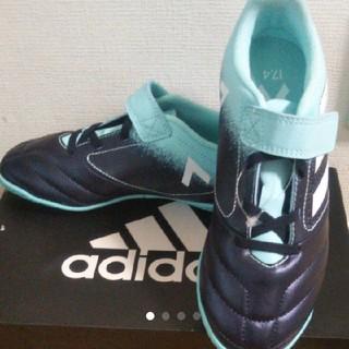 アディダス(adidas)の【新品】アディダス スニーカー サッカーシューズ 22(スニーカー)