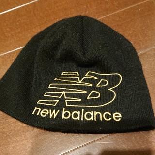 ニューバランス(New Balance)のnew balanceニット帽 子供用(帽子)