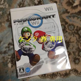 ウィー(Wii)の★専用★☆任天堂wii☆マリオカート☆ソフト☆(家庭用ゲームソフト)