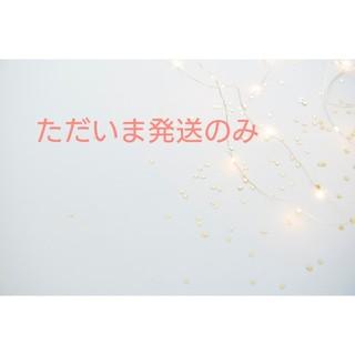 SNOOPY - お値下げ☆新品、タグ付き SNOOPY フェイスタオル ピンク